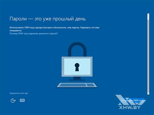 Ввод PIN-кода в Windows 10