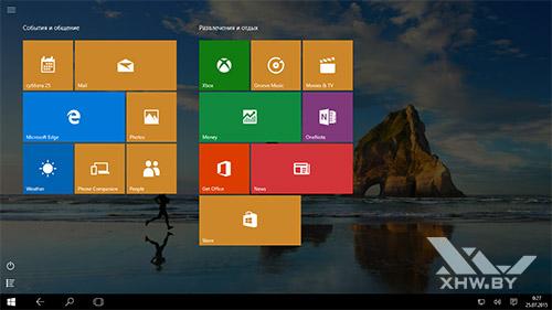 Планшетный режим Windows 10. Рис. 1