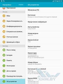 О Samsung Galaxy Tab S2 9.7