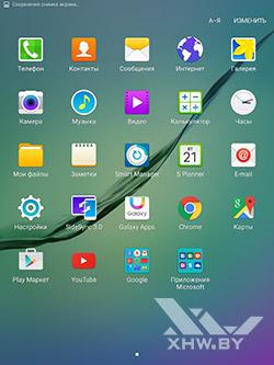 Приложения на Samsung Galaxy Tab S2