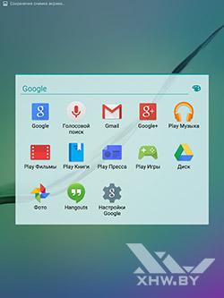 Приложения Google на Samsung Galaxy Tab S2