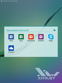 Приложения Microsoft на Samsung Galaxy Tab S2
