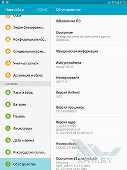 О Samsung Galaxy Tab S2 8.0