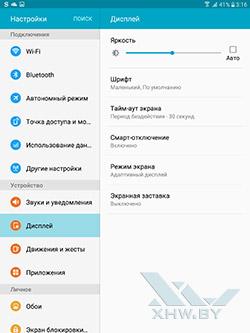 Параметры экрана Samsung Galaxy Tab S2