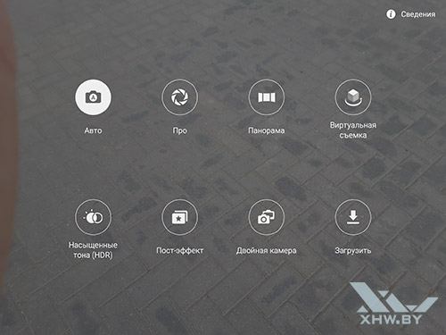 Режимы съемки Samsung Galaxy Tab S2