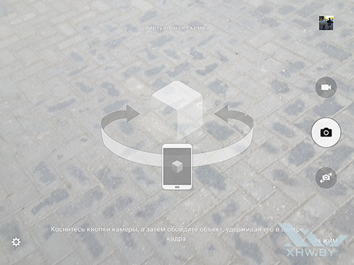Виртуальная съемка на Samsung Galaxy Tab S2