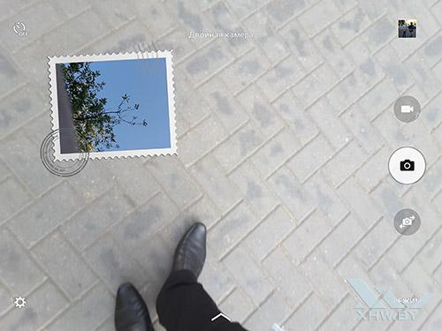 Режим двойная камера на Samsung Galaxy Tab S2