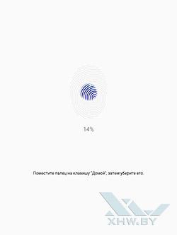 Добавление отпечатка в Samsung Galaxy Tab S2. Рис. 2