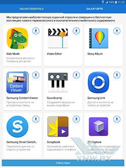 Galaxy Essentials на Samsung Galaxy Tab S2