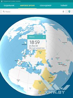 Мировое время на Samsung Galaxy Tab S2