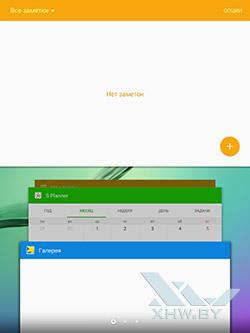MultiWindow на Samsung Galaxy Tab S2. Рис. 1