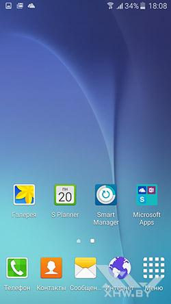 Рабочий стол Samsung Galaxy J7. Рис. 2