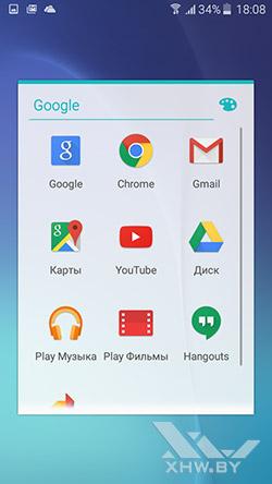 Приожения Samsung Galaxy J7. Рис. 3