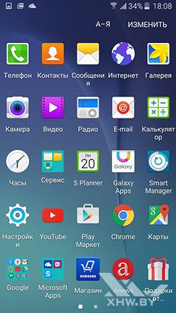 Приожения Samsung Galaxy J7. Рис. 1