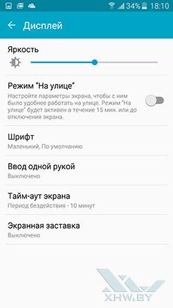 Параметры экрана Samsung Galaxy J7
