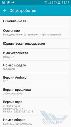 О Samsung Galaxy J7