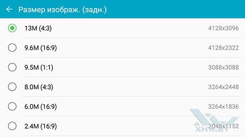 Разрешение камеры Samsung Galaxy J7