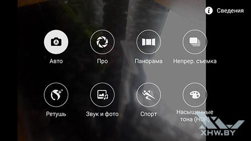 Режимы съемки Samsung Galaxy J7