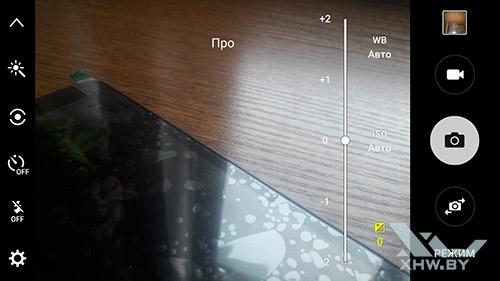 Параметры экспокоррекции камеры Samsung Galaxy J7
