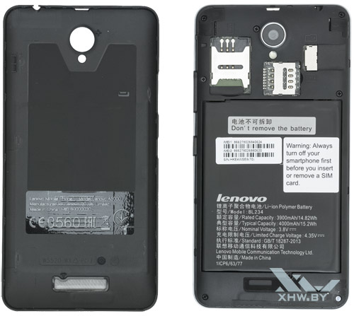 Аккумулятор Lenovo A5000