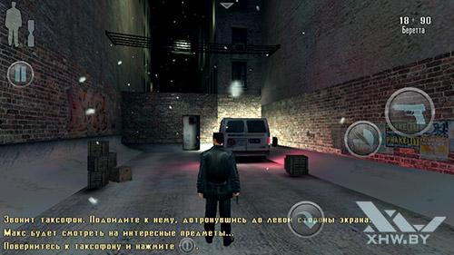 Игра Max Payne на Lenovo A5000