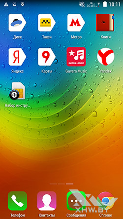 Приложения Яндекса на Lenovo A5000