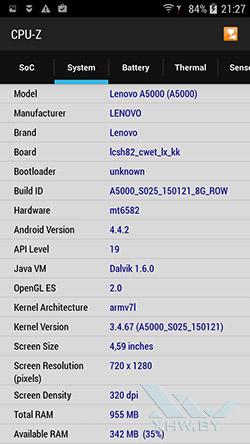 Система Lenovo A5000