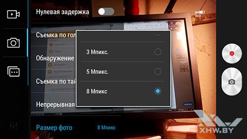 Разрешение камеры Lenovo A5000