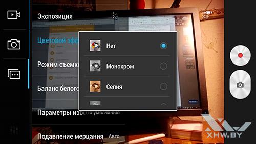 Фильтры камеры Lenovo A5000