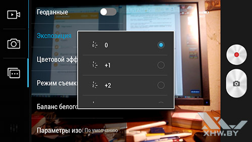 Экспокоррекция камеры Lenovo A5000
