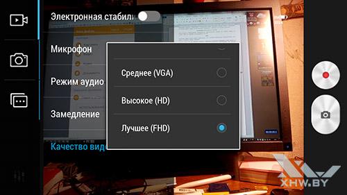 Разрешение видео камеры Lenovo A5000