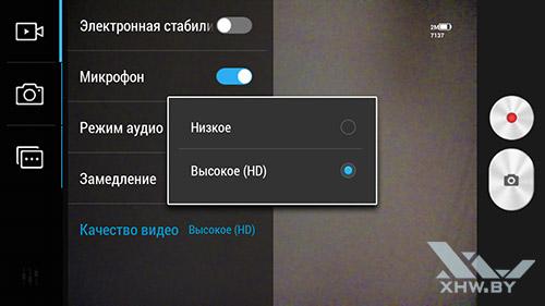 Разрешение видео лицевой камеры Lenovo A5000