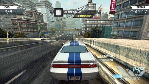 Игра Need For Speed: Most Wanted на Senseit E400