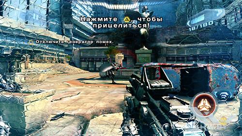 Игра N.O.V.A. 3 на Senseit E400