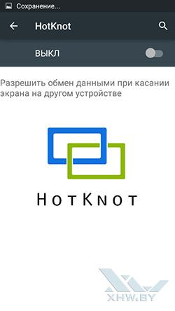 Функция MediaTek HotKnot на Senseit E400