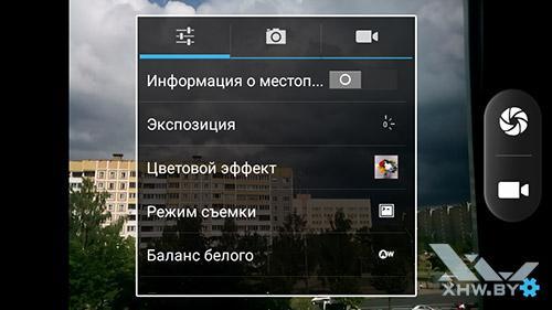 Настройки камеры Senseit E400