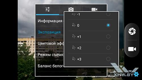 Экспокоррекция на камере Senseit E400