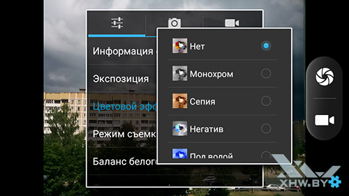Фильтры камеры Senseit E400