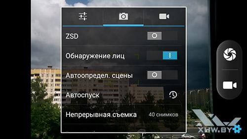 Параметры фото на Senseit E400