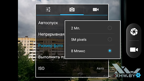 Разрешение камеры Senseit E400
