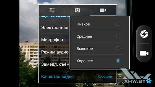 Разрешение видео камеры Senseit E400
