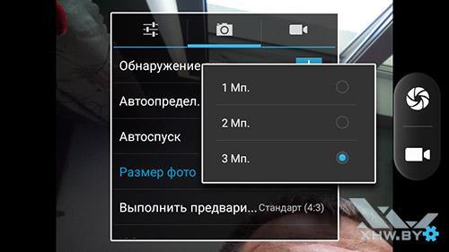 Разрешение лицевой камеры Senseit E400