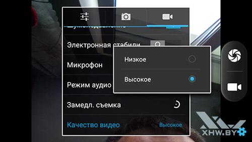 Разрешение видео на лицевой камеры Senseit E400