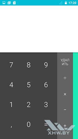 Калькулятор на Senseit E400. Рис. 1