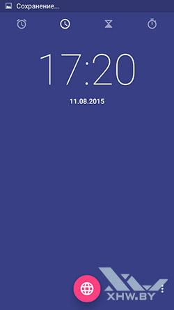 Приложение Часы на Senseit E400. Рис. 2