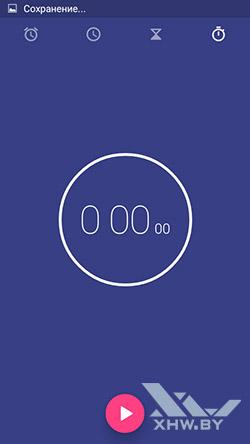 Приложение Часы на Senseit E400. Рис. 4