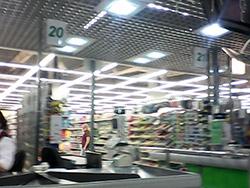 Пример съемки с тыльной камеры Senseit R390+. Рис. 8