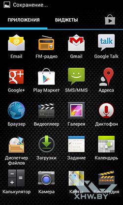 Приложения Senseit R390+. Рис. 1
