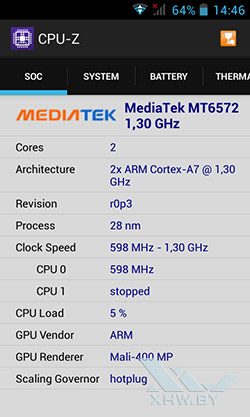 Процессор Senseit R390+