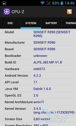 Система Senseit R390+